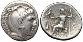 KINGS of MACEDON. Kassander. AR Tetradrachm