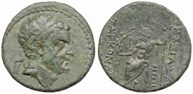 KINGS OF CILICIA. Tarkondimotos, king of Eastern Cilicia. circa 39-31 BC. AE