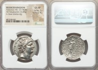 SELEUCID KINGDOM. Antiochus VIII (121-96 BC). AR tetradrachm (29mm, 16.86 gm, 1h). NGC Choice XF 5/5 - 4/5. Antioch on the Orontes, ca 121/0-113 BC. D...