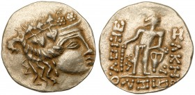 Eastern Europe, Imitating Thasos. Late 2nd-1st centuries BC. Silver Tetradrachm (16.98 g). EF