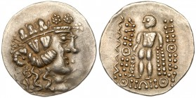 Eastern Europe, Imitating Thasos. Late 2nd-1st centuries BC. Silver Tetradrachm (16.86 g). EF