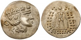 Eastern Europe, Imitating Thasos. Late 2nd-1st centuries BC. Silver Tetradrachm (16.78 g). EF