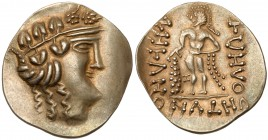 Eastern Europe, Imitating Thasos. Late 2nd-1st centuries BC. Silver Tetradrachm (16.87 g). EF
