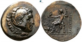 Aeolis. Temnos  circa 188-170 BC. In the name and types of Alexander III of Macedon. Tetradrachm AR