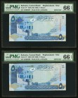 Bahrain Central Bank of Bahrain 5 Dinars 2006 (ND 2008) Pick 27* Two Consecutive Replacement Examples PMG Gem Uncirculated 66 EPQ.   HID09801242017