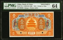 China Bank of China, Kiangsi 1 Yuan 9.1918 Pick 51is S/M#C294-100h Specimen PMG Choice Uncirculated 64. Two POCs.  HID09801242017