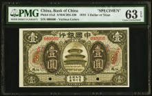 China Bank of China 1 Yuan 9.1918 Pick 51s2 S/M#C294-100 Specimen PMG Choice Uncirculated 63 EPQ. Two POCs.  HID09801242017