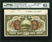 China Bank of China, Anhwei 5 Yuan 9.1918 Pick 52Bs S/M#C294-101 Specimen PMG Gem Uncirculated 65 EPQ. Note unaffected by issues in the selvage; two P...