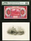 China Bank of Communications, Shanghai 10 Yuan 1914 Pick 118q And A Vignette S/M#C126-115b PMG Choice Uncirculated 63.   HID09801242017