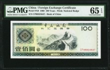 China Bank of China, Foreign Exchange Certificate 100 Yuan 1988 Pick FX9 PMG Gem Uncirculated 65 EPQ.   HID09801242017