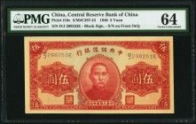 China Central Reserve Bank of China 5 Yuan 1940 Pick J10c S/M#C297-24 PMG Choice Uncirculated 64.   HID09801242017