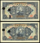 Ink Smear Error China Central Reserve Bank of China 1000 Yuan 1944 (1945) Pick J31a, Two Consecutive Examples About Uncirculated. Punch hole and line ...