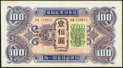 China Soviet Red Army Headquarters 100 Yuan ND (1946) Pick M36 Choice About Uncirculated.   HID09801242017
