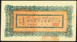 China Sinkaing Provincial Government Finance Department 400 Cash Year 9 (1920) Pick S1822a About Uncirculated. Spindle holes.  HID09801242017