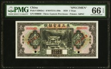 China Toong San Sang Government Bank, Three Eastern Provinces 1 Yuan 11.1929 Pick S2962s1 S/M#T214-190c Specimen PMG Gem Uncirculated 66 EPQ.   HID098...