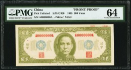 "China Central Bank of China 200 Yuan 25.3.1945 Pick UNL S/M#C300 Front Proof PMG Choice Uncirculated 64. Green color variety with ""A"" prefix and suffi..."