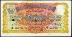 India Princely States Hyderabad 10 Rupees ND (1945-46) Pick S274d Very Fine. Tears and internal damage.  HID09801242017