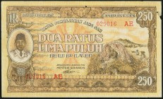 Indonesia Republik Indonesia 250 Rupiah 26.7.1947 Pick 30a Extremely Fine. Edge damage in right margin; small hole at top center.  HID09801242017