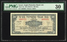 Israel Anglo-Palestine Bank Limited 500 Mils ND (1948-51) Pick 14a PMG Very Fine 30.   HID09801242017