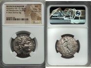 SELEUCID KINGDOM. Antiochus VIII Epiphanes Grypus (121-96 BC). AR tetradrachm (29mm, 16.41 gm, 11h). NGC AU 5/5 - 2/5. EP mint in Cilicia, west of Tar...