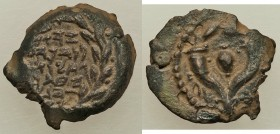 JUDAEA. Hasmoneans. John Hyrcanus I (135-104 BC). AE prutah (15mm, 1.94 gm, 12h). XF. Yehohanan the High Priest and the Council of the Jews (Paleo-Heb...