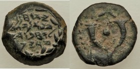 JUDAEA. Hasmoneans. John Hyrcanus I (135-104 BC). AE prutah (13mm, 2.14 gm, 2h). XF. Yehohanan the High Priest and the Council of the Jews (Paleo-Hebr...
