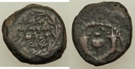 JUDAEA. Hasmoneans. Judah Aristobulus I (104 BC). AE prutah (14mm, 2.59 gm, 2h). Fine. Yehudah the High Priest and the Council of the Jews (Paleo-Hebr...