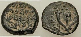 JUDAEA. Hasmoneans. Alexander Jannaeus (104-76 BC). AE prutah (13mm, 2.09 gm, 11h). VF. Yehonatan the High Priest and the Council of the Jews (Paleo-H...