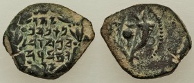 JUDAEA. Hasmoneans. Alexander Jannaeus (104-76 BC). AE prutah (13mm, 2.35 gm, 12h). XF. Yehonatan the High Priest and the Council of the Jews (Paleo-H...