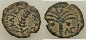 JUDAEA. Roman Procurators. Coponius (AD 6-9) AE prutah (15mm, 1.88 gm, 11h). VF. Jerusalem, Regnal Year 36 of Augustus (AD 5/6). KAICA-POC, grain ear ...