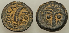 JUDAEA. Roman Procurators. Coponius (AD 6-9). AE prutah (16mm, 2.42 gm, 12h). XF. Jerusalem, dated Regnal Year 36 of Augustus (AD 5/6). KAICA-POC, gra...