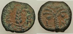 JUDAEA. Roman Procurators. Coponius (AD 6-9) AE prutah (15mm, 2.13 gm, 11h). VF. Jerusalem, Regnal Year 36 of Augustus (AD 5/6). KAICA-POC, grain ear ...