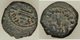 JUDAEA. Roman Procurators. Pontius Pilate (AD 26-36). AE prutah (15mm, 2.05 gm, 11h). VF. Jerusalem, dated Regnal Year 16 of Tiberius (AD 29/30). TIBE...