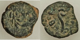 JUDAEA. Roman Procurators. Pontius Pilate (AD 26-36). AE prutah (15mm, 2.06 gm, 11h). VF. Jerusalem, dated Regnal Year 18 of Tiberius (AD 31/2). L IH ...