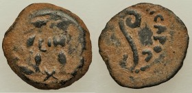 JUDAEA. Roman Procurators. Pontius Pilate (AD 26-36). AE prutah (15mm, 1.89 gm, 6h). XF. Jerusalem, dated Regnal Year 18 of Tiberius (AD 31/2). L IH (...