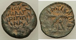 JUDAEA. Roman Procurators. Antonius Felix (AD 52-59/60). AE prutah (17mm, 2.74 gm, 11h). VF. Jerusalem, dated Regnal Year 14 of Claudius I (AD 54). IO...