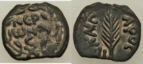 JUDAEA. Roman Procurators. Porcius Festus (AD 59-62). AE prutah (16mm, 2.24 gm, 11h). Choice VF. Jerusalem, dated Regnal Year 5 of Nero (AD 58/9). NЄP...