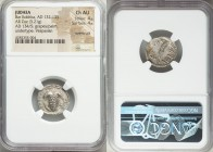 JUDAEA. Bar Kokhba Revolt (AD 132-135). AR zuz (19mm, 3.21 gm, 7h). NGC Choice AU 4/5 - 4/5, overstruck on Vespasian denarius. Undated issue of Year 3...