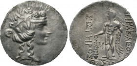 EASTERN EUROPE. Imitation of Thasos. Tetradrachm (2nd-1st centuries BC).. 