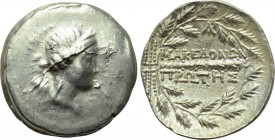 EASTERN EUROPE. Imitations of Macedonian First Meris Coinage. Tetradrachm (2nd-1st centuries BC). 