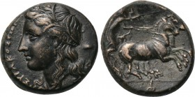 SICILY. Syracuse. Hiketas (287-278 BC). Ae. 