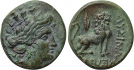THRACE. Lysimacheia. Ae (Circa 309-220 BC). 