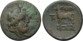 THRACE. Perinthos. Ae (Mid 3rd-early 2nd centuries BC). 