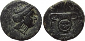 KINGS OF THRACE. Hebryzelmis (Circa 389-383 BC). Ae. 