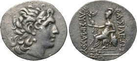 KINGS OF THRACE. Lysimachos (305-281 BC). Tetradrachm. Byzantion. 