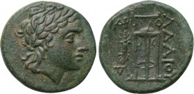 KINGS OF THRACE. Adaios (Circa 253-243 BC). Ae. 