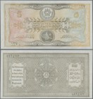 Afghanistan: 5 Afghanis ND (1926-1928), P.6 in UNC condition.