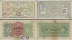 "Afghanistan: Pair of 5 and 50 Afghanis SH1307 (1928) both with ""Baccha i Saqao"" Revolution stamps, P.11, 13 in F/F+ condition. (2 pcs.)