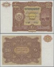 Afghanistan: 20 Afghanis SH1315 (1936) remainder w/o serial number with text on back in Farsi, P.18 in perfect UNC condition.