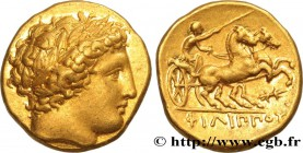 MACEDONIA - MACEDONIAN KINGDOM - PHILIP II